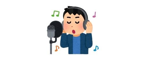 ボーカル(歌)、ラップなどを録音したい。