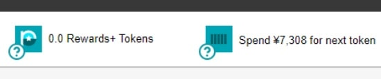 Loopmasters 「Rewards+」交換ポイントでお得に買えるク