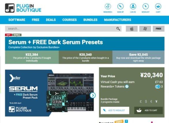 Serum Presetファイルのおまけ付きで購入する