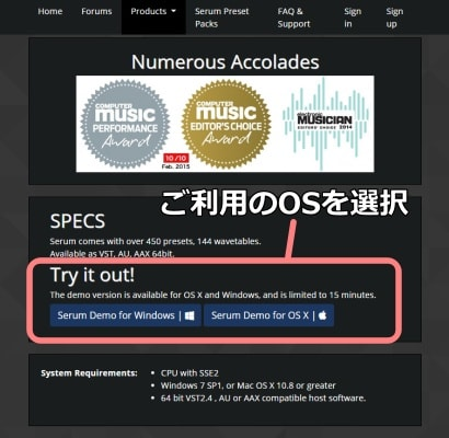 Serum XferRecords公式サイトのデモ版(15分間)