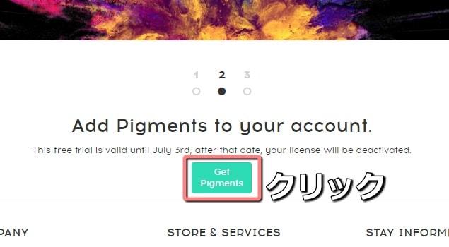 Arturia Pigments 2 Get Pigmentsをクリック