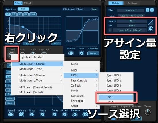 KV331 Audio Synthmaster V2.9 モジュレーションのアサイン