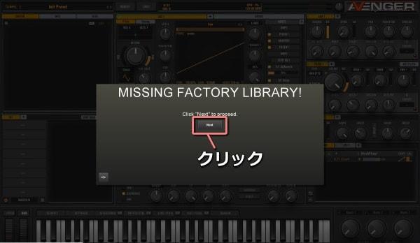 Avenger factory library