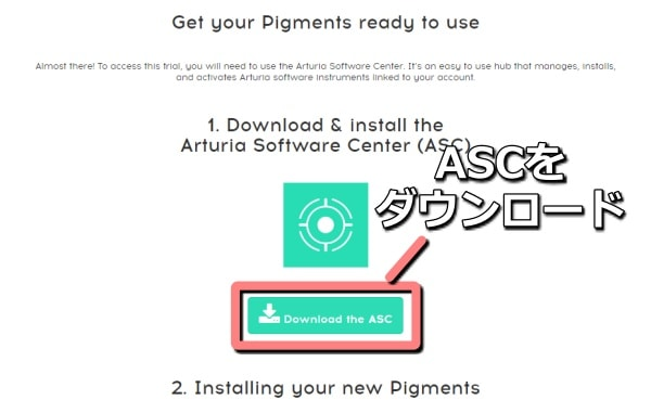 Arturia Software Center (ASC)をダウンロード