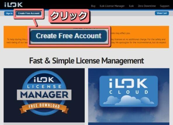 iLokのWebサイトにアクセス