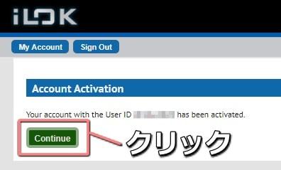 iLok Continueをクリック