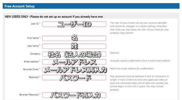 iLokアカウント登録 氏名・メールアドレス・パスワードを入力