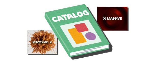 Massive XとMassiveのカタログスペックを比較