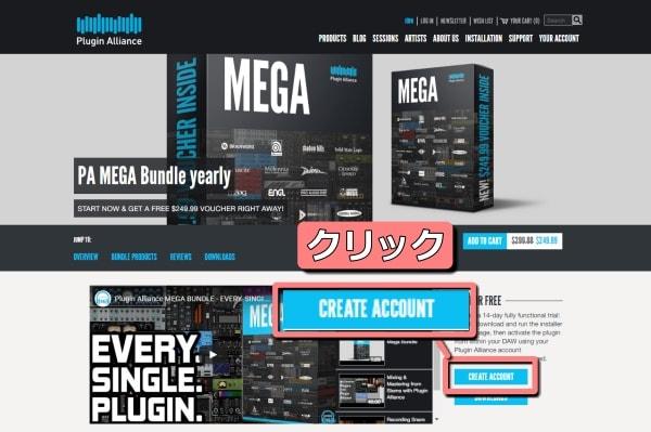Plugin Alliance Create accountをクリック