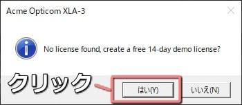 Plugin Alliance Mega Bundle 14day free demoを開始