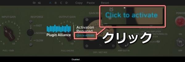 Plugin Alliance Mega Bundle Crick to Activateをクリック