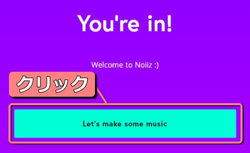 SamplePhonics Noiiz 無料トライアル登録完了