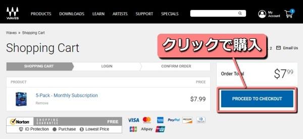 Waves Music Maker Access Custom 5 Pack 購入