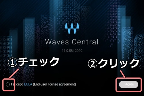 Waves Music Maker Access Waves Central