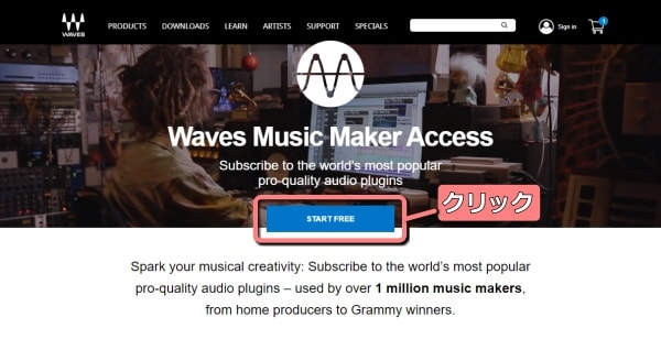 Waves Music Maker Access Start freeをクリック